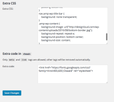 GLUE custom CSS