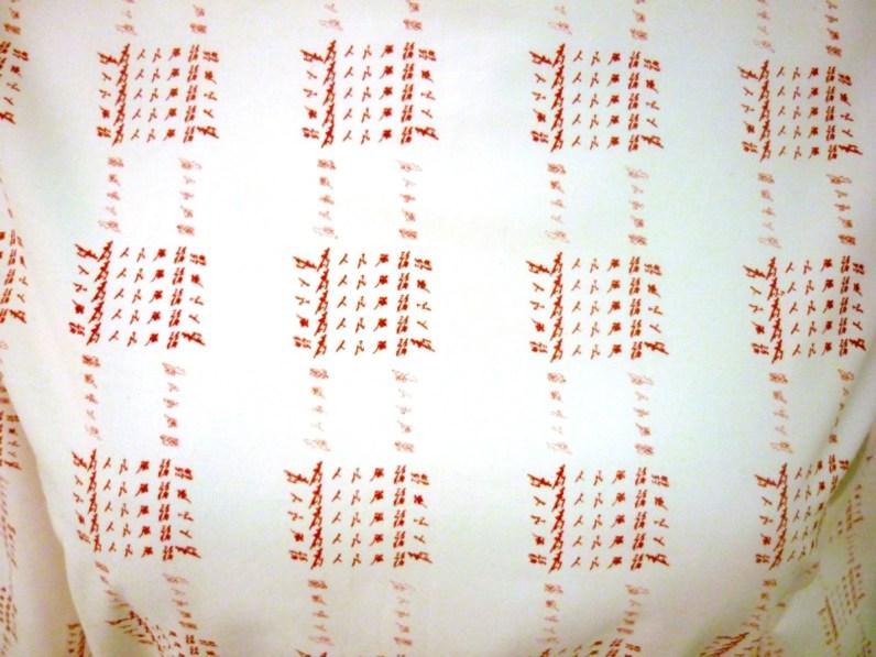 Design Luminy YuJie-Wang-Dnsep-2012-7 YuJie Wang - Dnsep 2012 Archives Diplômes Dnsep 2012  YuJie Wang   Design Marseille Enseignement Luminy Master Licence DNAP+Design DNA+Design DNSEP+Design Beaux-arts