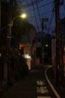 Design Luminy DSC06458 Lucie Evans-Trébuchet – TOKYO – Flânerie urbaine Séjours Erasmus Stages Work in progress  Lucie Evans-Trébuchet Japon