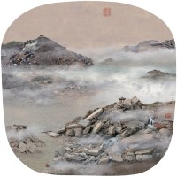 Yao Lu's New Landscape is breaking the rules of Chinese Painting / Istanbul Modern