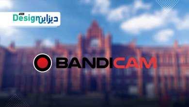Photo of برنامج تسجيل الشاشة الكمبيوتر فيديو وصوت HD عربي تحميل Bandicam