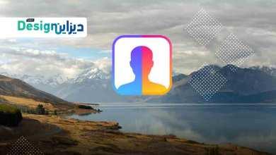 Photo of تحميل برنامج 2020 Face app فيس آب فلتر صورتك لما تكبر