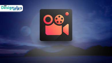Photo of تحميل برنامج تصميم فيديو مجاني للاندرويد صانع فيديو Download Video Guru