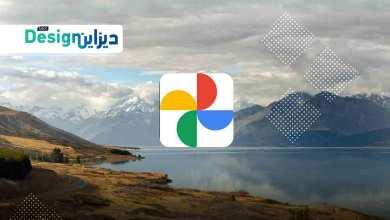 Photo of تحميل برنامج صور جوجل 2020 Google للاندرويد برابط مباشر