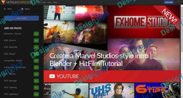تحميل برنامج مونتاج مجاني للكمبيوتر بدون علامة مائية 4 HitFilm Express
