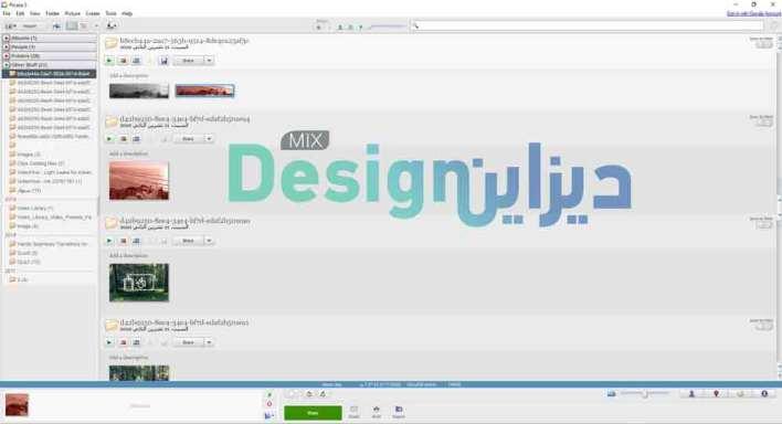 تحميل برنامج فتح الصور JPG ويندوز 10 بدقة عالية