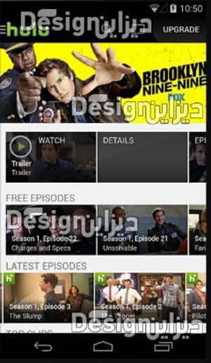 تحميل تطبيق Hulu عربي للاندرويد 2021 برنامج هولو أفلام أحدث اصدار مجاني