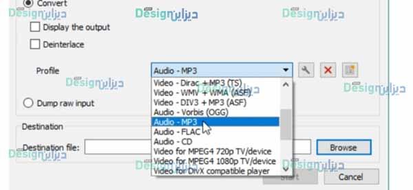 اسهل برنامج لتحويل الفيديو الى mp3