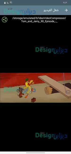 طريقة تقليل حجم الفيديو مع الحفاظ على جودة HD للاندرويد