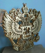 Laser Cut Coat Of Arms Of Russia Free Vector