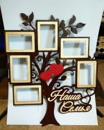 Laser Cut Family Tree Picture Frame Free Vector