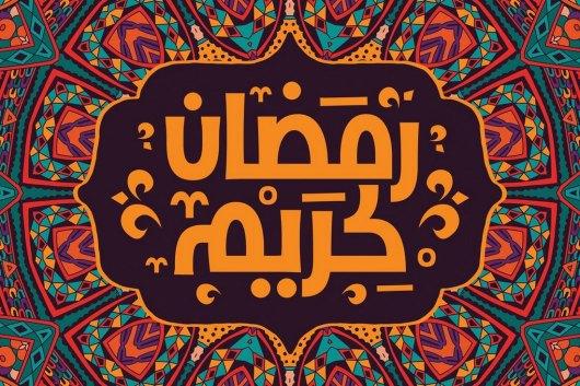 Ramadan Kareem Colorful Mandala Pattern