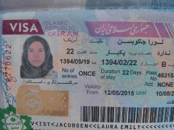 Laura's Iranian visa