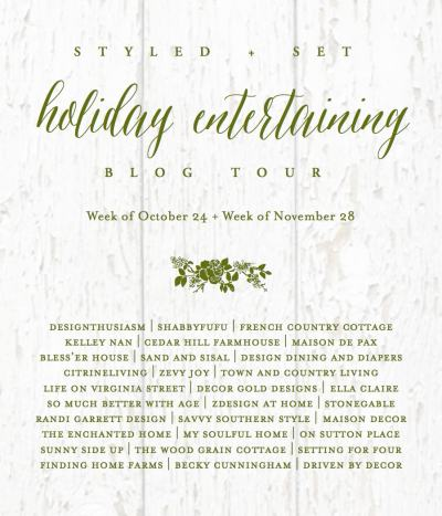 holiday-entertaining-logo