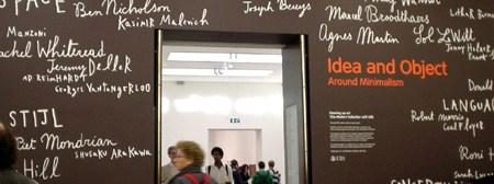 london tate museum