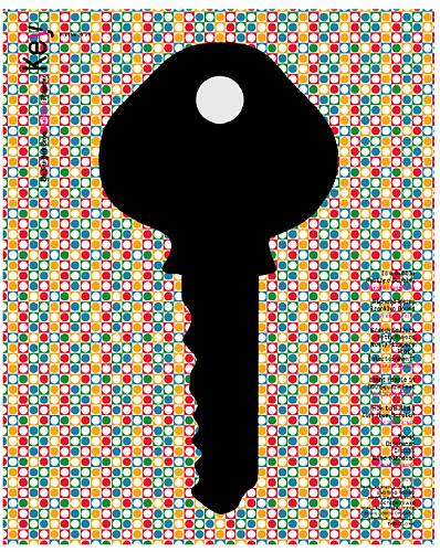john.maeda design process key cover