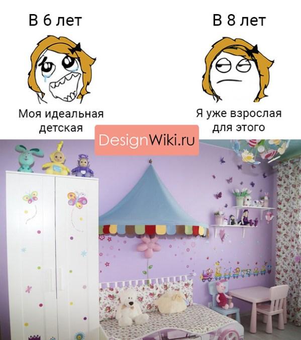 Детская Комната для Девочки: 92 фото (реальные) и 4 идеи ...