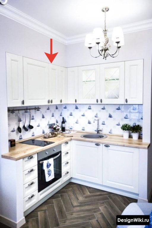 Потолок опущен маленькая кухня до потолка