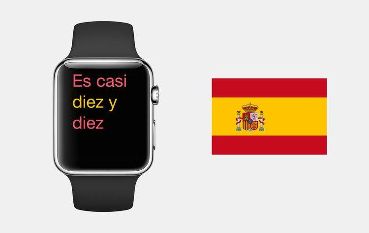 Spanish designwithlove stivenskyrah