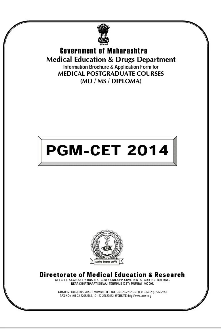 PGM-CET 2014 Information Brochure for Medical Post