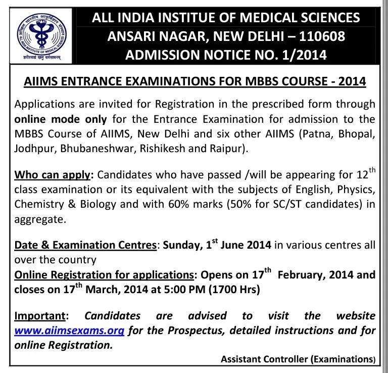 AIIMS MBBS entrance exam notification