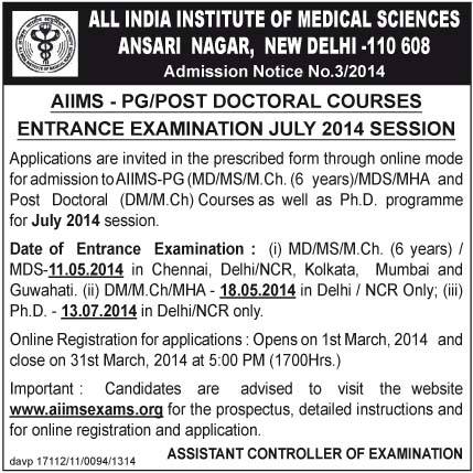 AIIMS PG May 2014 session notice