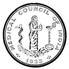 Medical Council of India Logo