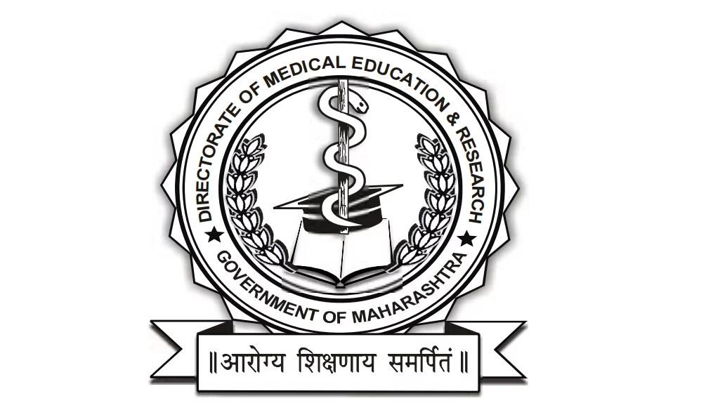 PGM-CET-2016 Final Merit List Published by DMER