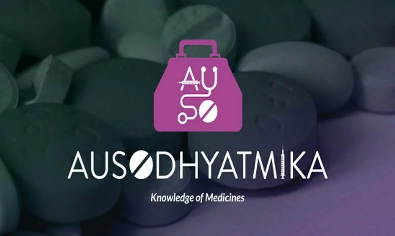 Ausodhyatmika - Medicine App to Fight Corruption