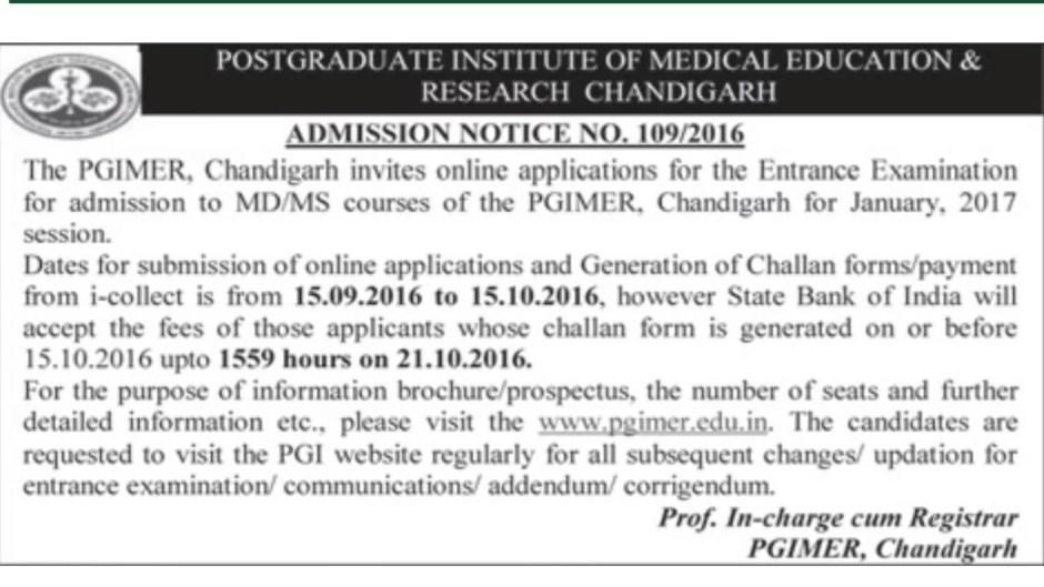 pgimer-jan-2017-session-exam-notification