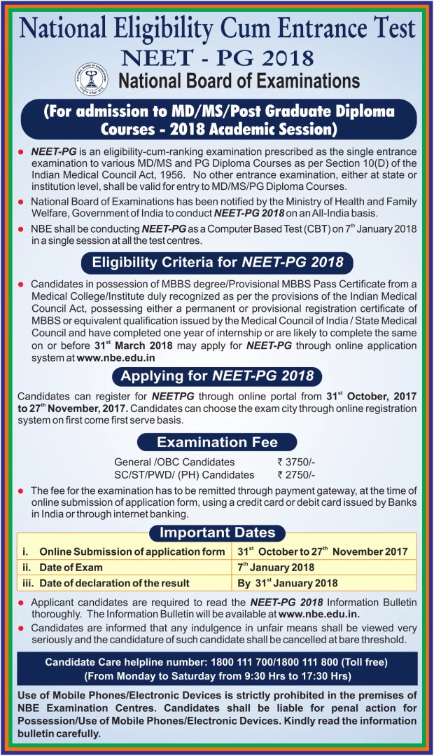 NEET-PG-2018-ad-by-NBE Online Form Filling Jobs Login on clydesdale bank, bank access, capital one credit card, arvest bank, first citizens bank,