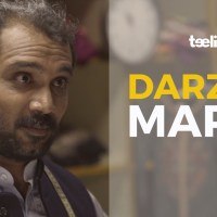 Darzi Ki Marzi ~ Short Film