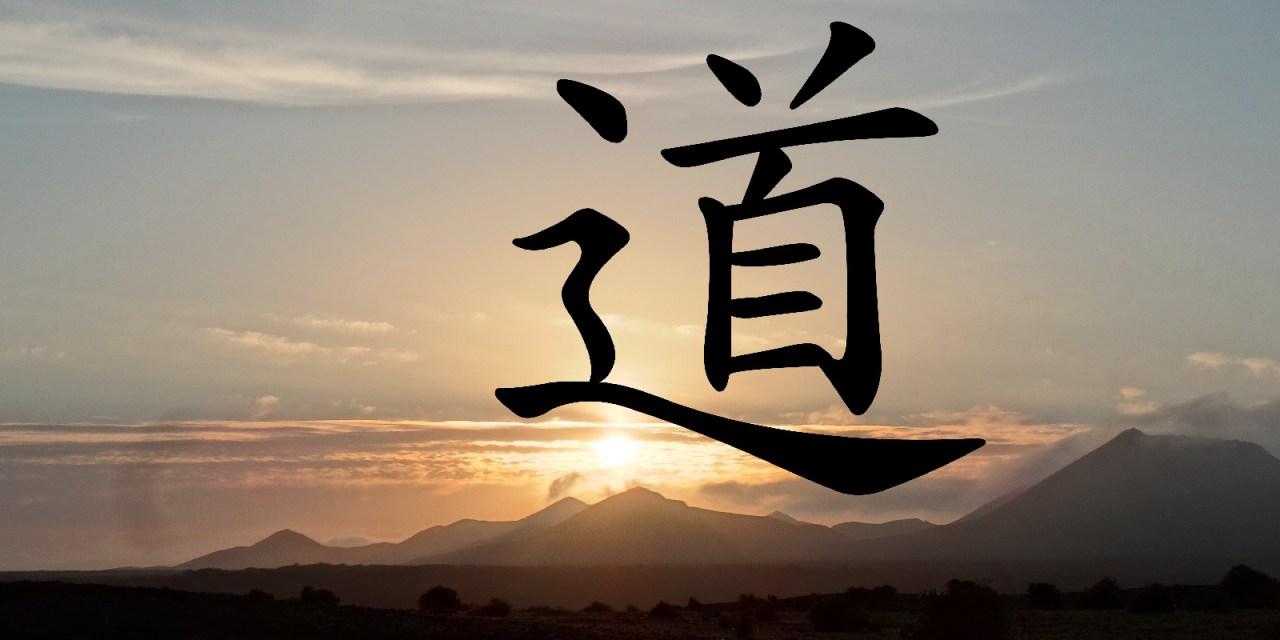 LE TAO TE KING : Le livre de la voie et de la vertu