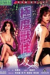 Download Evil Instinct (1996) UNRATED Dual Audio {Hindi-Chinese} Movie