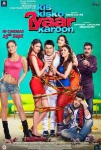 Download Kis Kisko Pyaar Karoon (2015) Hindi Movie