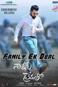 Download Nannaku Prematho (2016) UNCUT Dual Audio {Hindi-Telugu} Movie