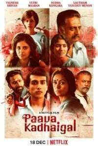 Download Paava Kadhaigal (2020) S01 Dual Audio {Hindi-Tamil} NetFlix WEB Series