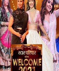 Star Parivaar Karega Welcome 2021