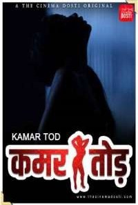 Download [18+] Kamar Tod (2021) Hindi CinemaDosti Short Film