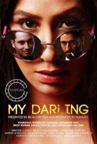 Download-18-My-Darling-2021-Hindi-NueFliks-Short-Film