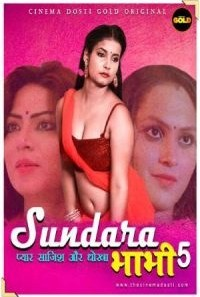Download [18+] Sundra Bhabhi 5 (2021) Hindi CinemaDosti Short Film