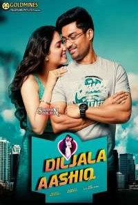 Download Diljala Aashiq (Naa Nuvve) 2020 Hindi Dubbed Movie