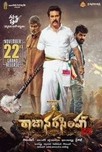 Download Madhura Raja (2019) Dual Audio {Hindi-Malayalam} Movie