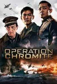 Download Operation Chromite (2016) Dual Audio {Hindi-English} Movie