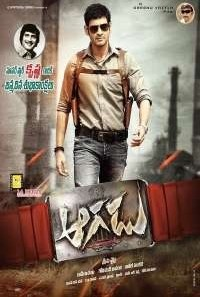 Download Aagadu (Encounter Shankar) (2014) Dual Audio {Hindi-Telugu} Movie