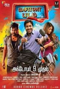Download Masala Padam (2015) Hindi Movie