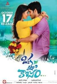 Download Oka Laila Kosam (Love Action Dhamaka) (2014) Dual Audio {Hindi-Telugu} Movie