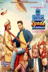 Download Shubh Mangal Zyada Saavdhan (2020) Hindi Movie