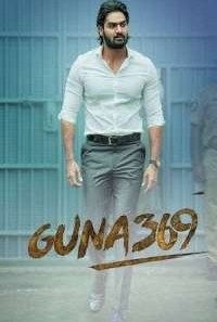 Download Guna 369 (2019) UNCUT Dual Audio {Hindi-Telugu} Movie
