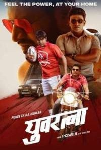 Download Yuvarathnaa (2021) UNCUT Dual Audio {Hindi-Kannada} Movie